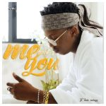 Emtee - Me and You (feat. Tiwa Savage)