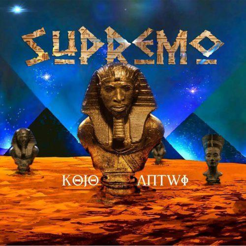 Kojo Antwi – Supremo (Prod. By Kaywa)