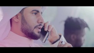 VIDEO: Singlet - Playman , Singlet Playman VIDEO