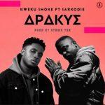 Kweku Smoke - Apakye (feat. Sarkodie) (Prod. By Atown TSB)