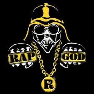 DJ Upsoul - gods of Rap Mixtape (GH Hip Hop Mixtape)